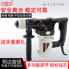 With safety clutch hammer impact drill hammer drill multi-function high-power industrial grade concrete power tools