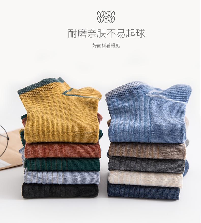 俞兆林 100%纯棉短袜 10双 券后19.9元包邮(专柜58元) 买手党-买手聚集的地方