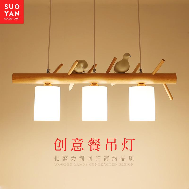 北欧风格客厅灯吊灯灯卧室灯创意灯具宜家简约实木日式led餐厅