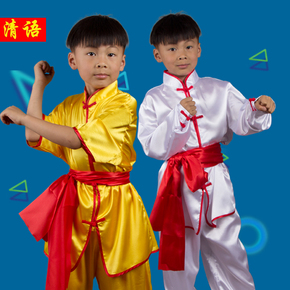 Chinese martial arts children costume performance