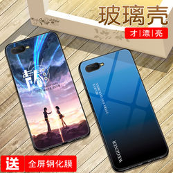 OPPO R15X mobile phone case cover K1 tempered glass mirror protective shell gradient personalized customization net red tide men and women
