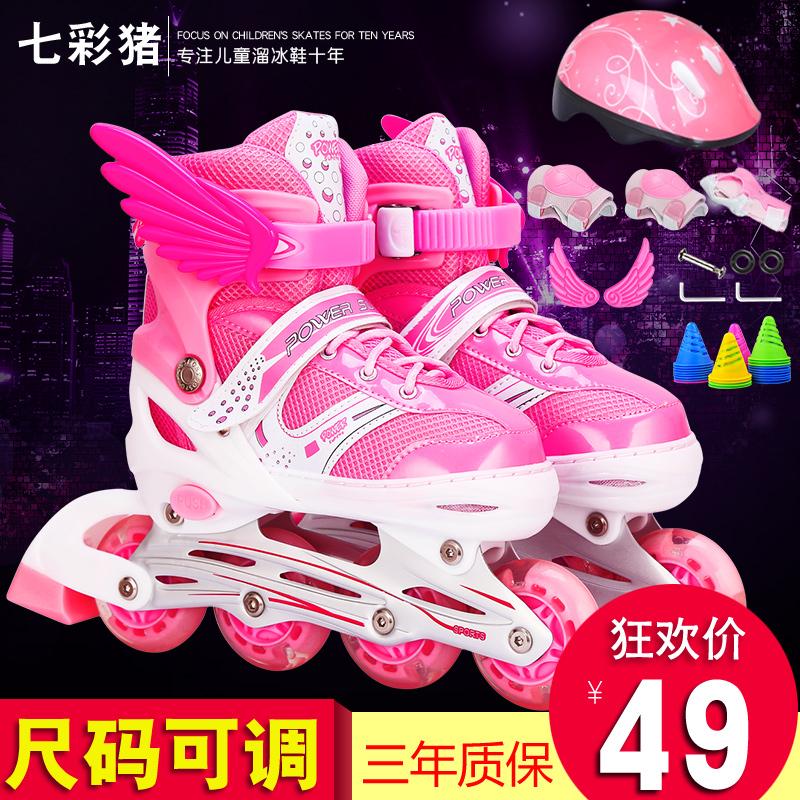 USD 34.48  3-4-5-6-7-8-9 years old roller skates children s suit men ... 984517cd47