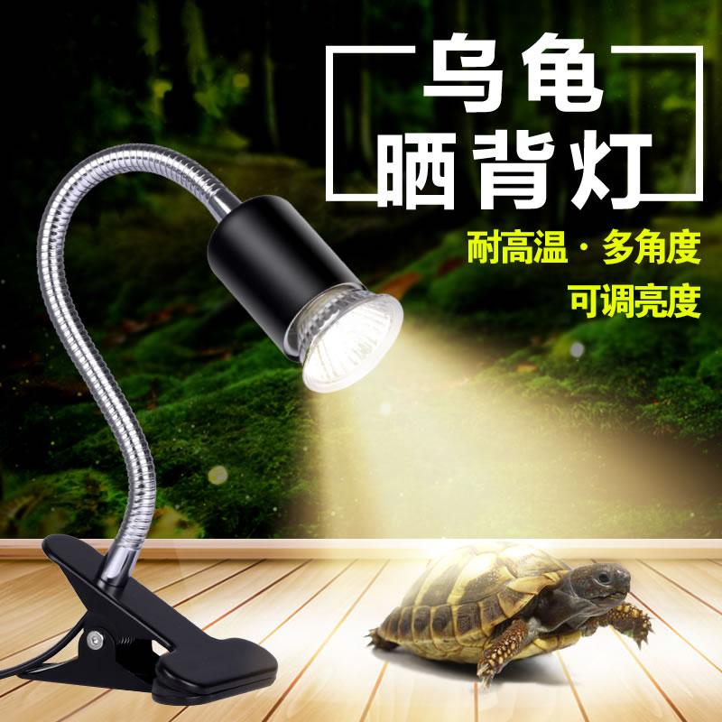 森森乌龟晒背灯全光谱 爬宠陆龟蜥蜴太阳灯加热灯泡爬虫保温灯