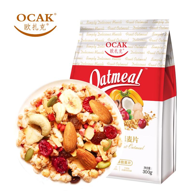 歐扎克酸奶果粒水果堅果混合燕麥麥片即食營養速食早餐干吃歐札克