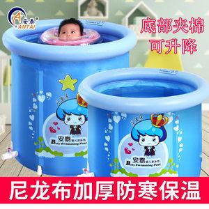 安泰婴儿游泳池儿童游泳桶充气支架保温宝宝新生儿游泳池婴幼儿