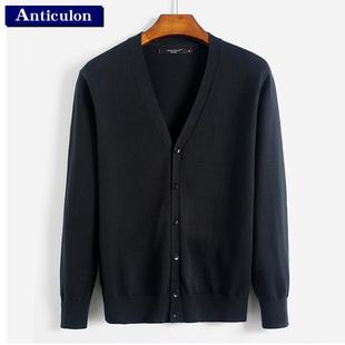 【春季精选】男子时尚针织衫薄款纯色外套