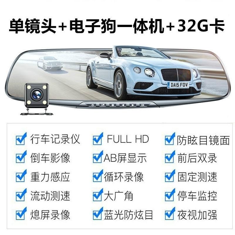 Ghi âm lái xe gắn trên xe HD âm thanh rung đêm mà không cần cài đặt không dây phía trước và phía sau ghi hình ảnh đảo ngược ống kính kép - Sửa đổi ô tô