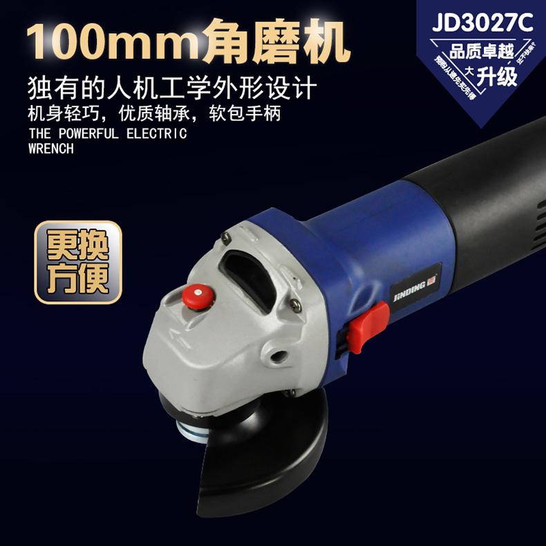 金鼎JD3027C100MM角磨机抛光机打磨机磨光图片一