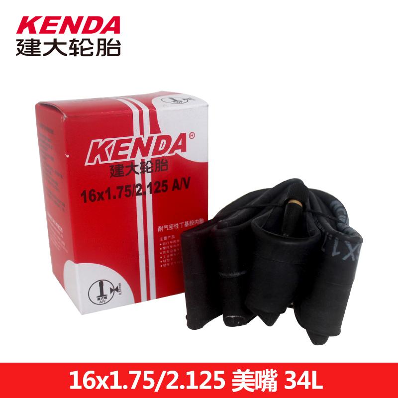 Камера велосипедная Kenda  20 14*1.75/2.125AV 48