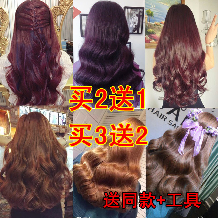Usd 1558 Pure Plant Color Hair Dye Purple Black Coffee Wine Red