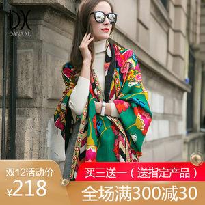 danaxu民族风披肩长款春秋绿色厚旅游披巾两用超大羊毛围巾女冬季