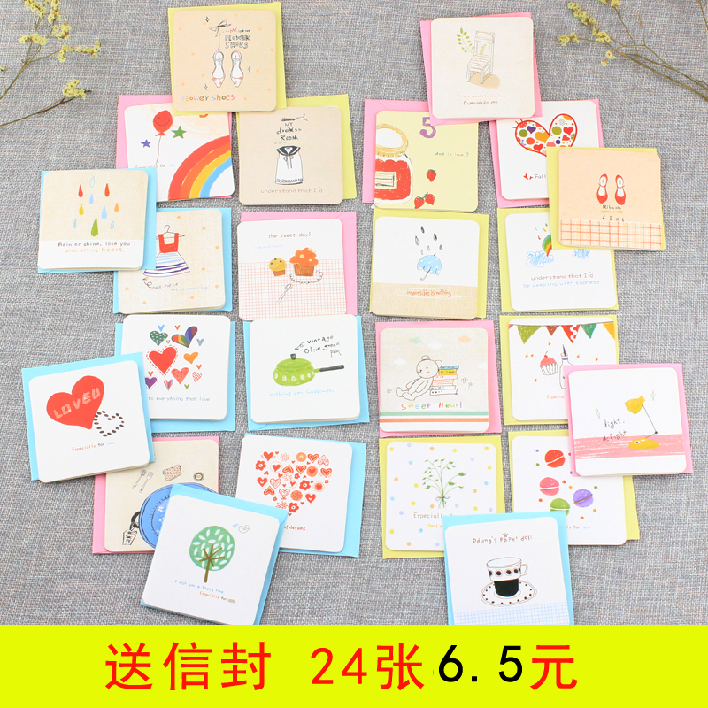 Korea Mini Thank You Card Creative Handmade Birthday Cute Small With Envelope Message