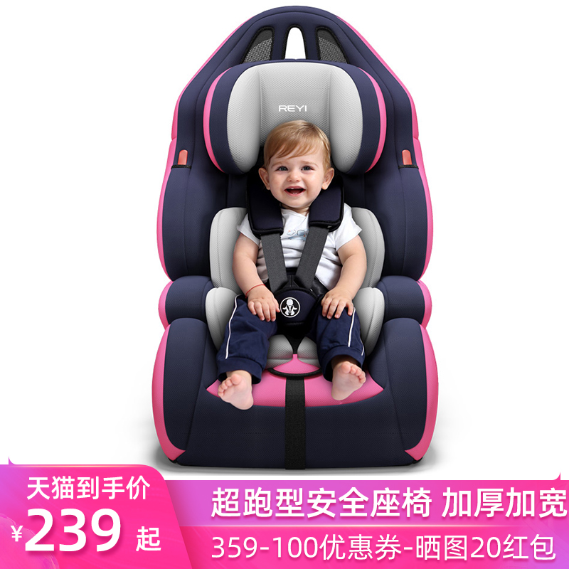 Child safety seat car with baby car simple portable chair September -12 years 0-3-4 gear