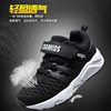 Boys sports shoes spring and autumn children 2018 new children's shoes spring big boy summer breathable mesh shoes