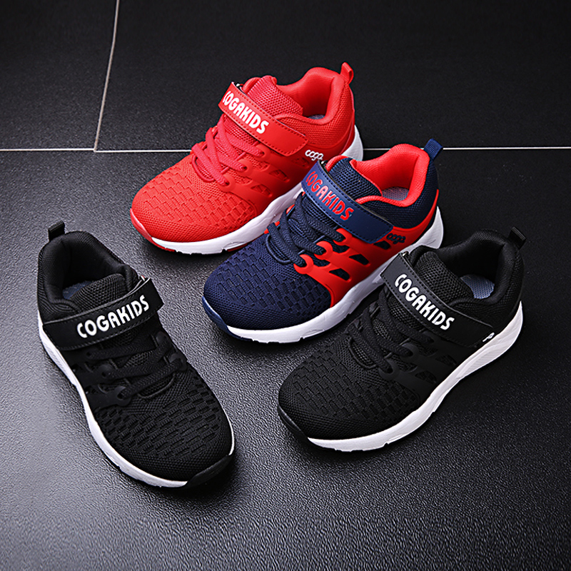 Boys sports shoes 2018 new children's shoes spring and autumn autumn shoes summer breathable autumn mesh mesh shoes children's shoes
