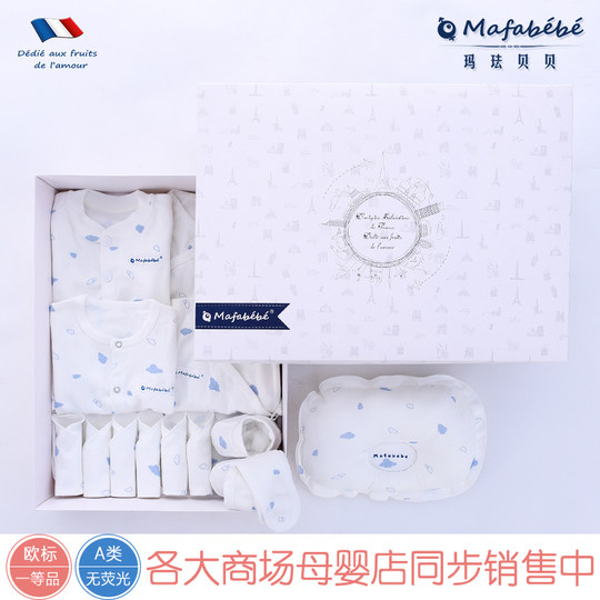 Cotton baby clothes newborn gift box autumn and winter just born baby set maternal and child supplies full moon gift