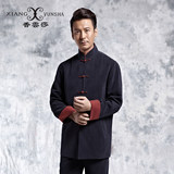 Xiang Yunsha Chinese style stand-up collar buckle Tang suit shopping mall autumn and winter new silk Xiang Yunsha high-end men's shirt