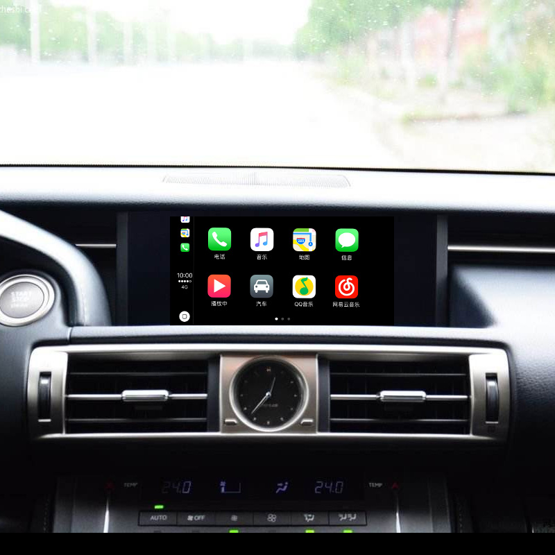 USD Original Car Upgrade Apple Carplay System BMW Audi - Audi car play