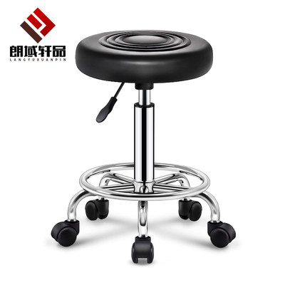Keeping chair lifting bar chair Rotating bar stool bar chair home swivel chair high stool backrest stick beauty stool