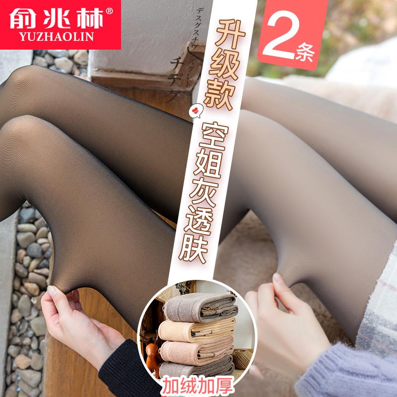 打底裤女外穿秋冬季加绒光腿神器加绒加厚a打底裤一体透肤裤假透肉
