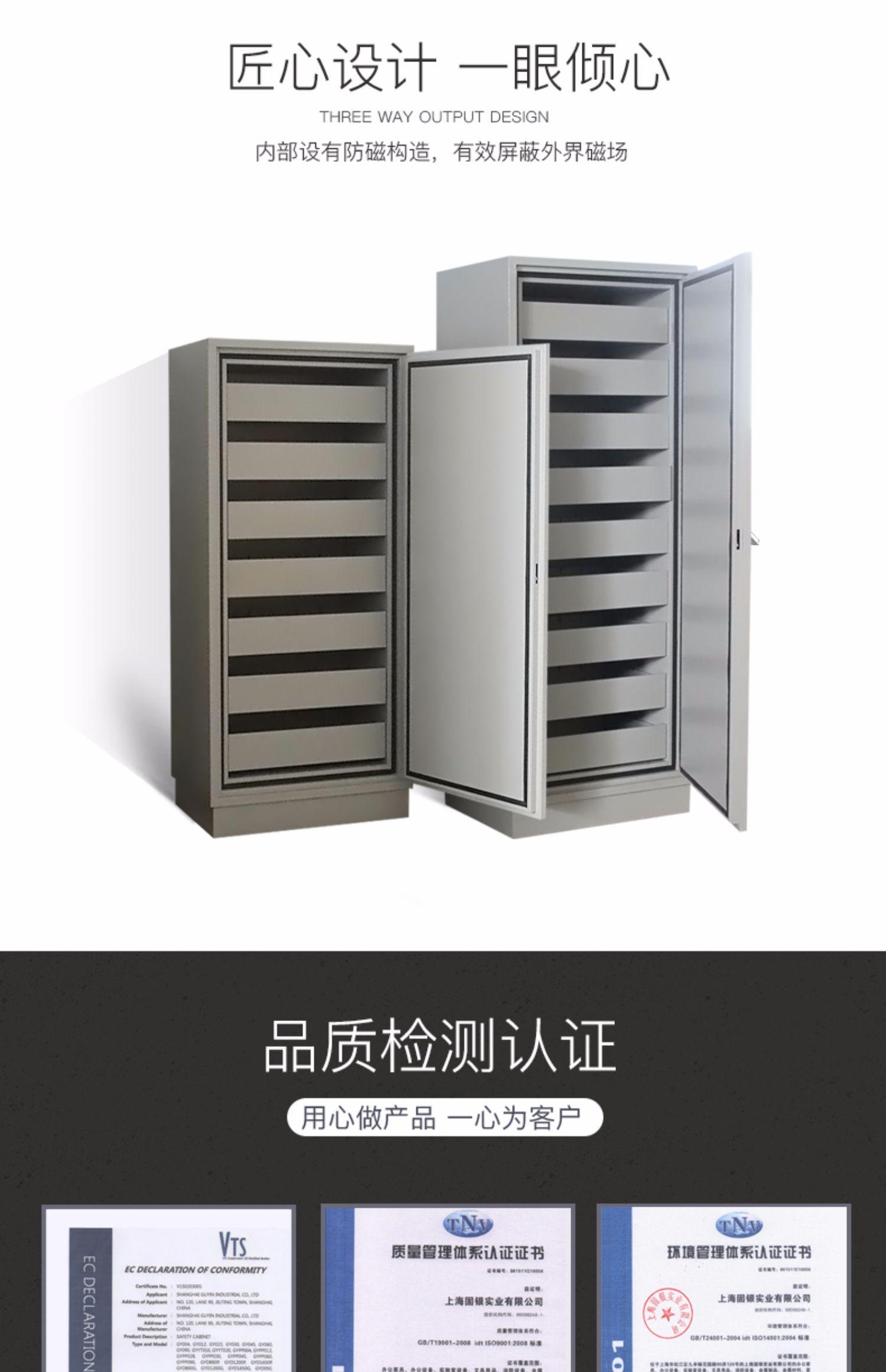固银双层钢制防磁柜光盘柜4抽磁盘柜防消磁U盘柜加厚钢板资料柜商品详情图