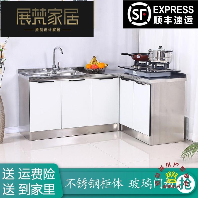 全不锈钢柜子简易厨房碗柜组装橱柜柜门板整体橱柜玻璃灶台经济型