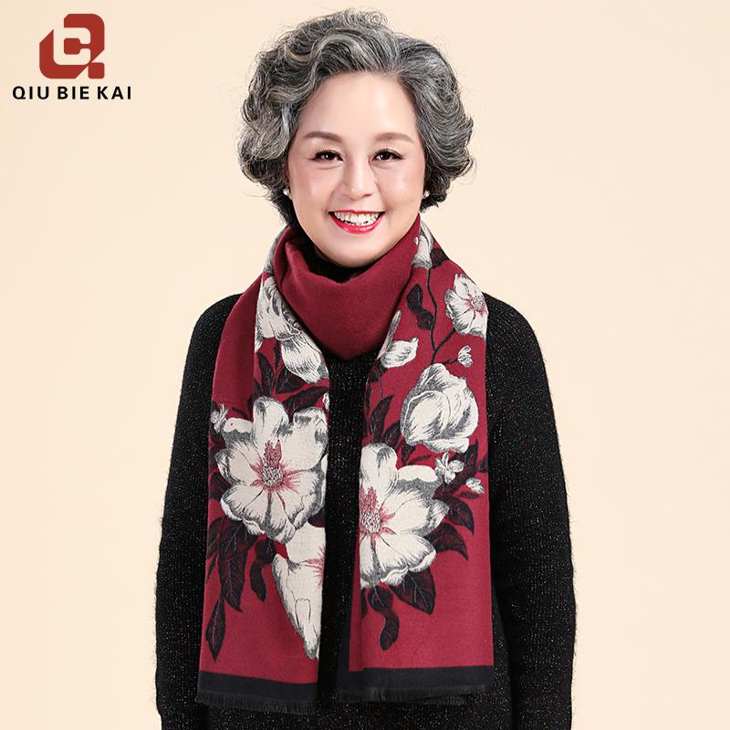 围巾女冬季中老年人老人奶奶妈妈婆婆秋冬天韩版百搭保暖围脖披肩-给呗网