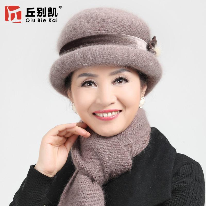 中老年帽子女冬季天保暖老人老年人兔毛针织帽老太太妈妈奶奶加厚11月30日最新优惠
