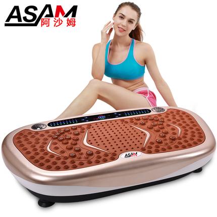 美国阿沙姆甩脂机抖抖机瘦腰瘦腿收腹神器高端家用震动减肥塑身机