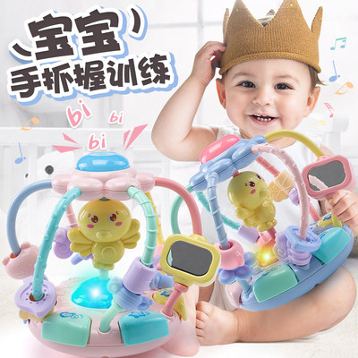 Baby toys 铃 0 to 1 year and a half grasping training girls puzzle Qi Mun five or six or eight months boys baby