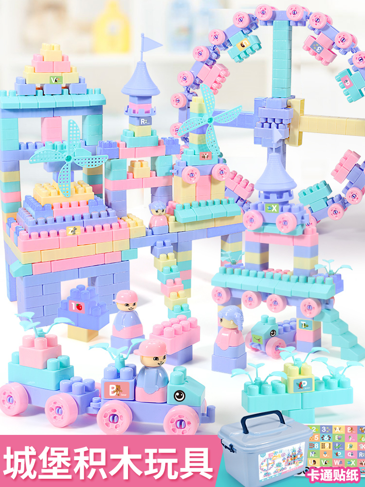 Children's building blocks assembled toys puzzle intelligence big particles boy 23 years old brain plastic girl baby puzzle plug