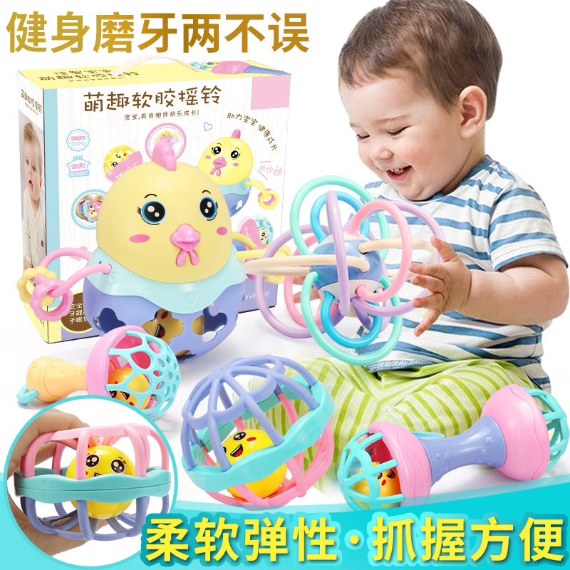 Baby toys 0-1 years old grip training can bite hand bell baby soft newborn