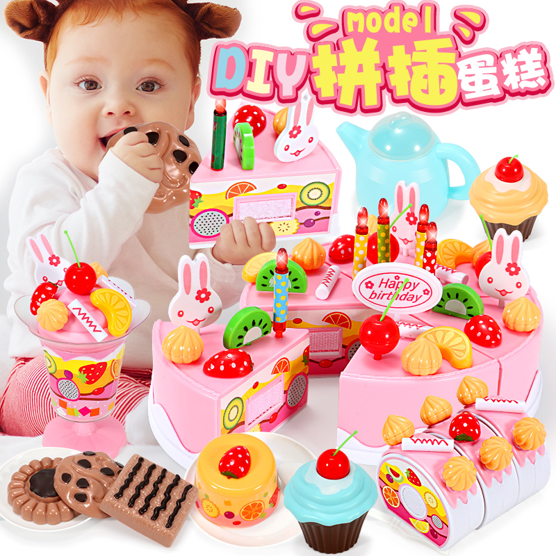 Childrens Toys 3 6 Years Old 7 Female Baby 1 2 Year