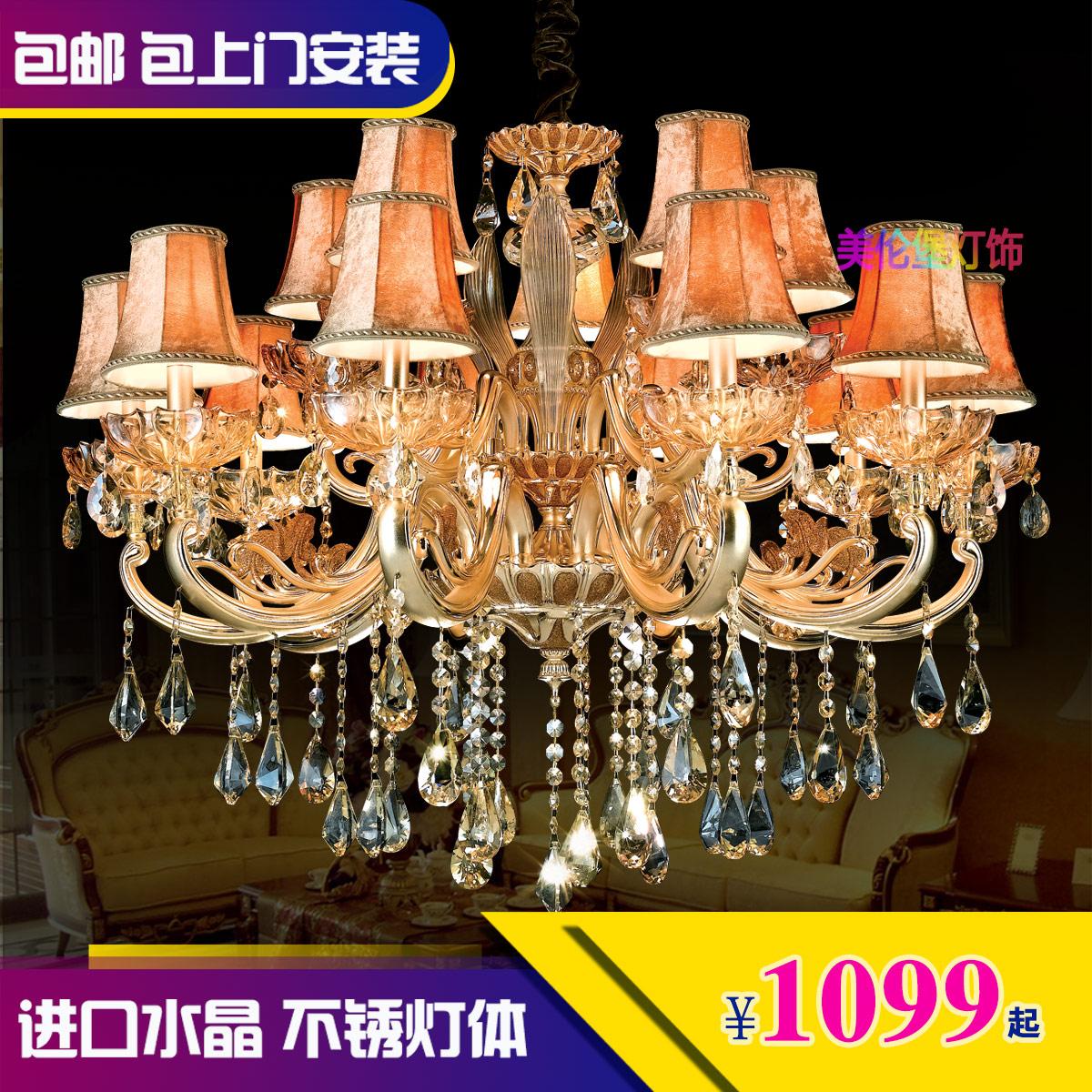 别墅复式楼梯新古典复古创意蜡烛欧式水晶灯具装饰客厅艺术吊灯罩