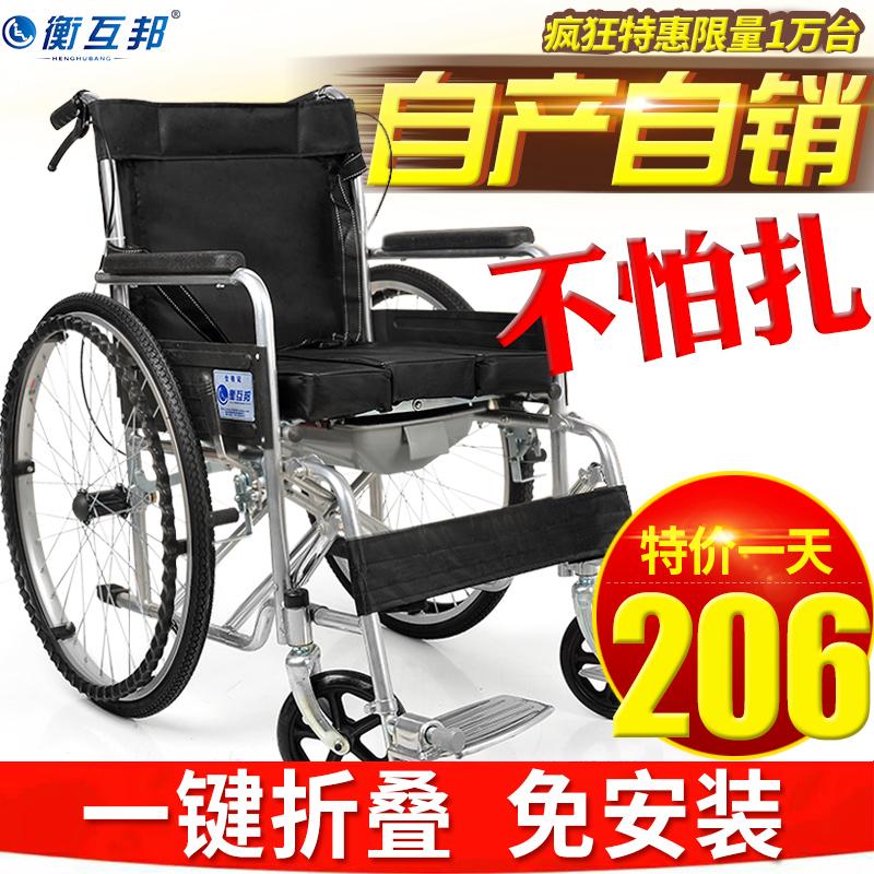 Шкала взаимно государственный круглый стул сложить старики портативный круглый стул автомобиль с мелкий круглый стул легкий поколение автомобиль инвалид болезнь рабочая сила тележки