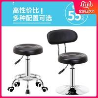 Кресла поднимает название бар стул стул бар стул поворотный подъемник бар стул салон красоты назад стул барный стул скамейка