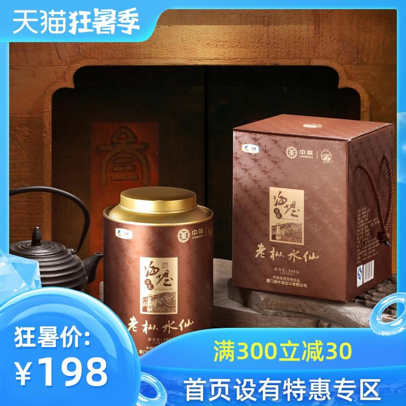海堤茶叶 AT658老枞水仙 岩茶乌龙茶 水仙 300克/罐 经典款