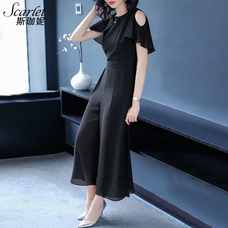 61a8e8c6669 One-piece pants female summer was thin 2019 New loose wide leg nine black  casual · Zoom · lightbox moreview · lightbox moreview ...