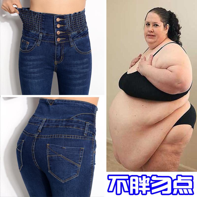 2018 большой размер Женское толстое летнее платье новая коллекция Тонкая жирная сестра 200 фунтов брюки джинсовый Добавить удобрение для увеличения весенней одежды