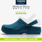 ZaqZeq / Tân Hz giày các bác sĩ y tá làm việc nặng đáy dép không trượt lỗ giày Baotou giày phẫu thuật giày dành cho nam giới và phụ nữ