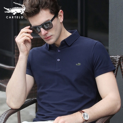 Crocodile short-sleeved T-shirt men's summer middle-aged men's pure cotton lapel Polo shirt casual solid color thin polo shirt men