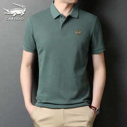 Crocodile 100% cotton short-sleeved t-shirt men's summer middle-aged men's lapel solid color polo shirt thin mesh t-shirt