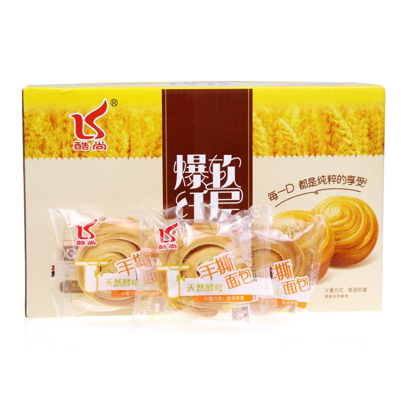酷尚手撕面包早餐口袋西式蛋糕点心营养办公室零食1000g 整箱包邮