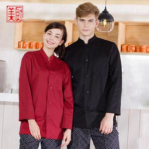 厨师服长袖黑色后厨酒店西餐厅工服透气网布男女厨师服长袖工作服