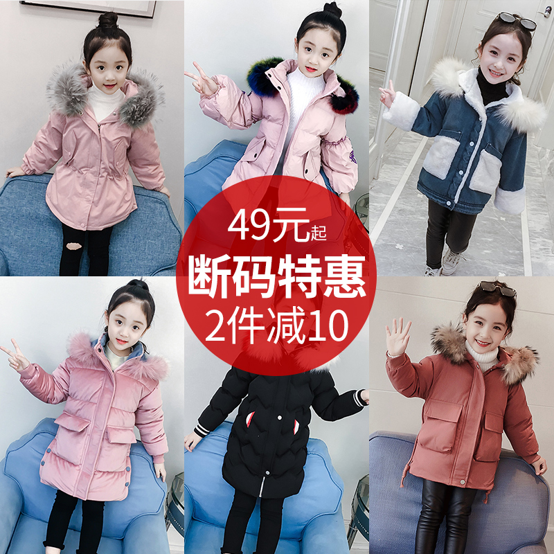 Girls cotton autumn and winter Korean version of children in the long section of the jacket velvet 2019 new winter fashion foreign girl thick cotton clothing