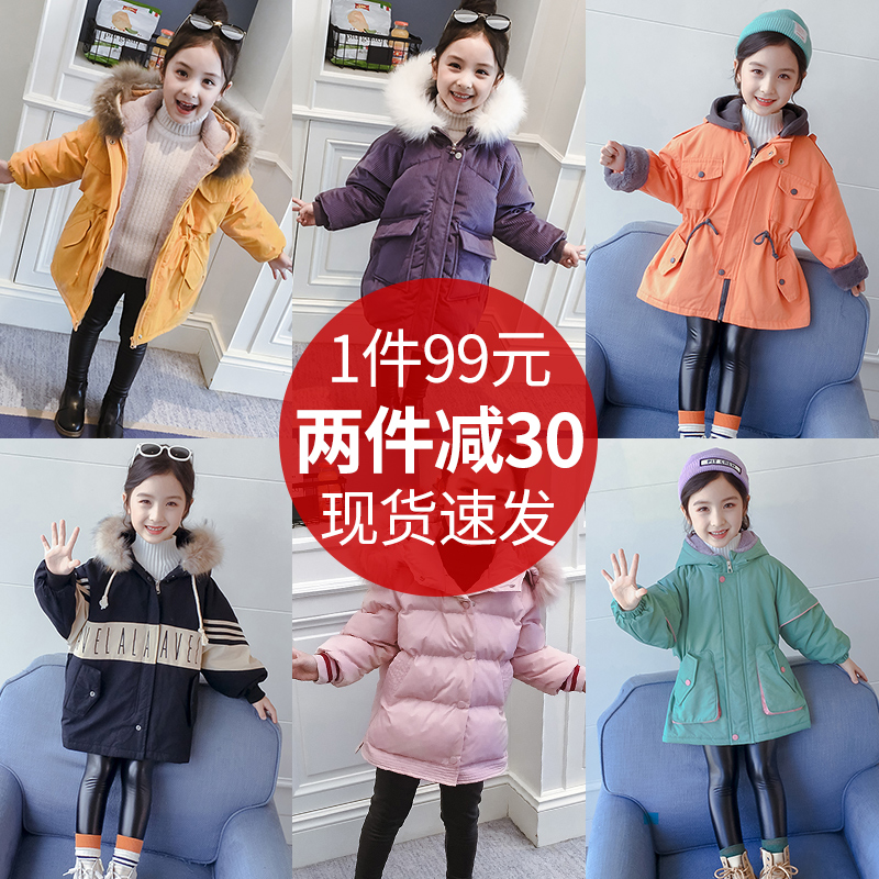 Girls winter clothing 2019 New children's clothing girl Air jacket cotton padded jacket children plus velvet thickening down cotton clothing
