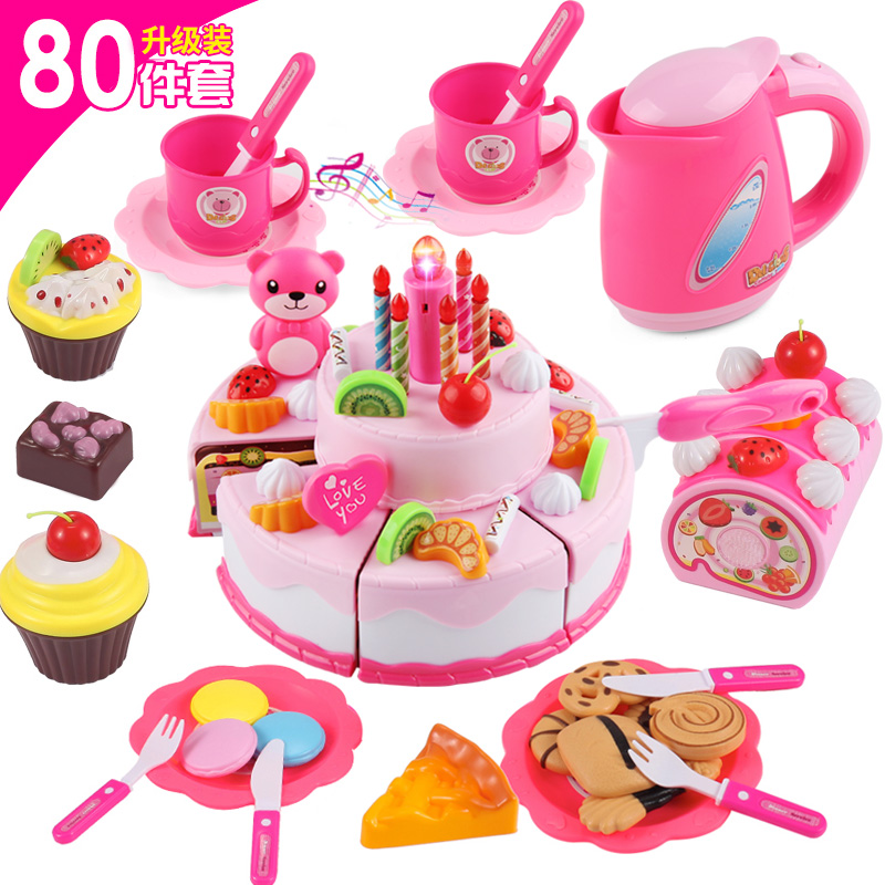 Children Play House Cut Cake Kitchen Baby Fruit 6 Cut Music Birthday