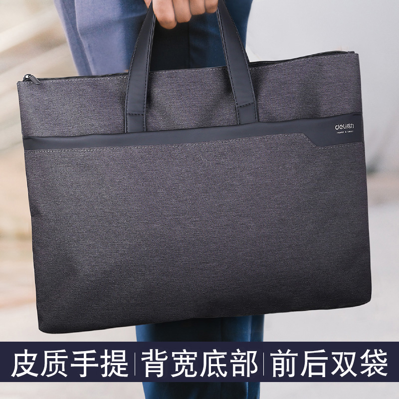 DARK GREY DOUBLE BAG PORTABLE BRIEFCASE