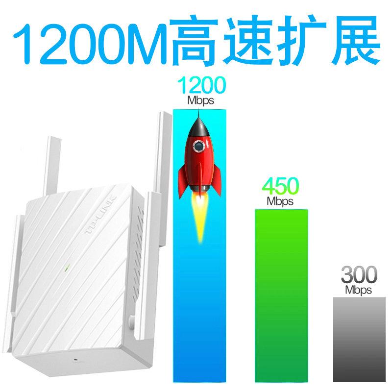 Ретранслятор TP /Link  TP-LINK WiFi 5G