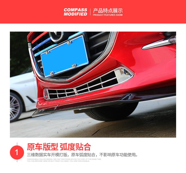 Ốp tản nhiệt dưới xe Mazda 3 2017 - ảnh 4